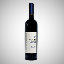 Gutturnio superiore Colombaia, 75cl, 2012